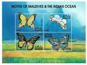 Maldives MNH S/S Moths 4 Stamps