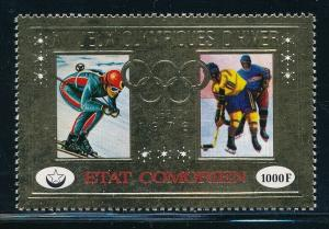 Comoros - Innsbruck Olympic Games MNH Gold Stamp (1976)