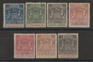 RHODESIA : 1892 Arms set ½d to 4/-.