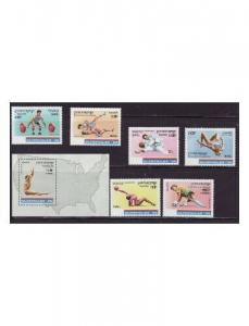 Cambodia - Olympic Events High Jump - 6 Stamps & S/S  Set 1520-6