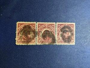 Phillipines 246 F-VF strip of 3, CV $9
