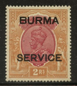 Burma 1937 2R George V Official Sc# O12 mint