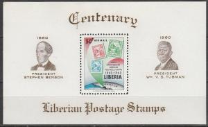 Liberia #C129 MNH F-VF (V2687L)