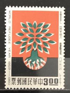 Taiwan 1960 #1252 World Refugee Year, MNH,  CV $.75