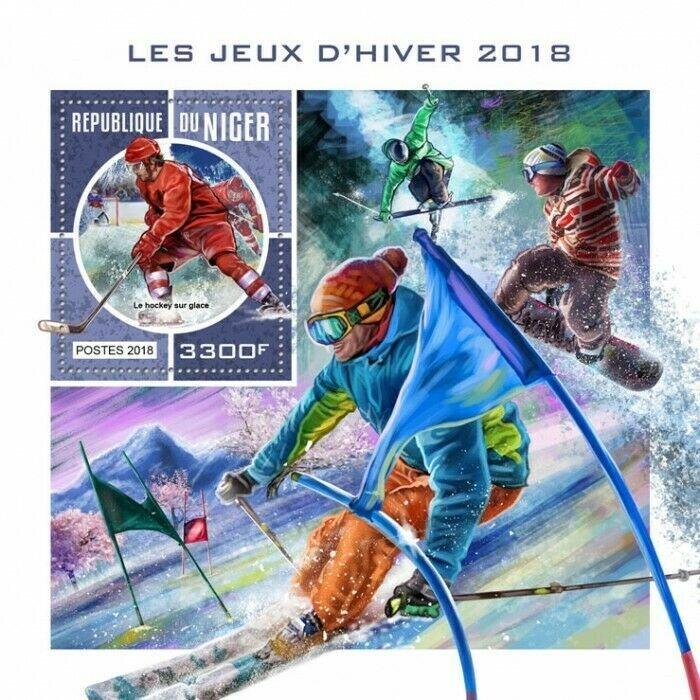 HERRICKSTAMP NEW ISSUES NIGER Winter Games 2018 S/S