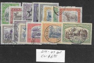 Liberia #214-227 Colors Used - Set - CAT VALUE $6.55