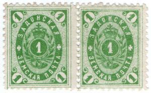 (I.B-CK) Russia Zemstvo Postal : Zadonsk 1kp