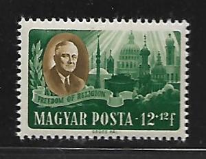 HUNGARY  B198b  MNH ROOSVELT ISSUE