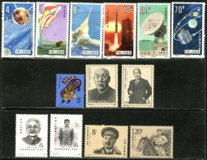 CHINA PRC Sc#2019-2031 1986 Five Complete Sets OG Mint NH