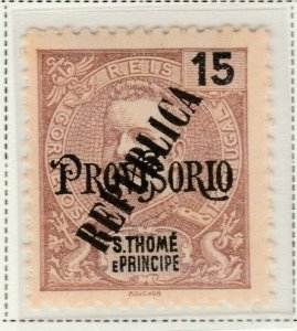 Portugal ST. THOMAS AND PRINCE ISLANDS 1913 15r MH* A5P55F59