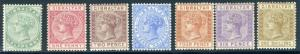 GIBRALTAR-1886-7 ½d to 1/-.  A mounted mint set of 7 values Sg 8-14