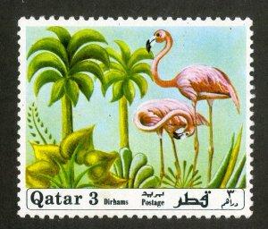 QATAR 240 MH SCV $2.50 BIN $1.15 BIRDS