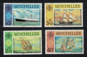 Seychelles Ships 4v SG#495-498