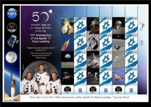 ISRAEL 2019 IPS SPACE APOLLO 11 MOON LANDING 50th ANNIVERSARY SHEET FDC