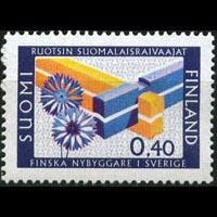 FINLAND 1967 - Scott# 447 Sweden Settlers Set of 1 LH