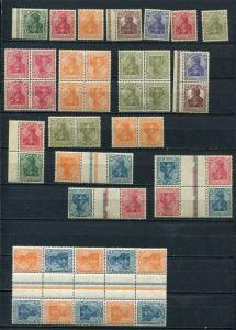 Germany 1905-20 Combinations. Tete-beche. Gutter Pairs+ single MNH/MH d2568s