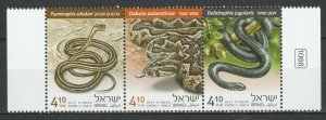 Israel 2017 Fauna Reptiles Snakes 3 MNH stamps