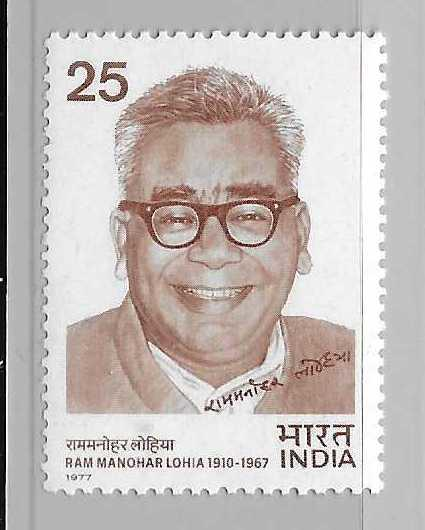 India 770 Lohia single MNH
