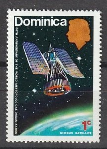 #354 Dominica Mint OGLH lot#20103-2