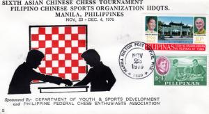 Philippines 1976 SIXTH ASIAN CINESE CHESS TOURNAMENT Special Postmark Cover