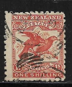 NEW ZEALAND, 81, USED, HAWK-BILLED PARROTS