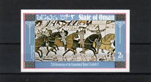 Oman Immamate State 1978 Coronation Q.Elizabeth S/S II MNH VF