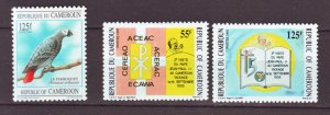 J22216 Jlstamps 1995 cameroun set + set of 1 mnh #897,898-9