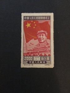 china memorial original edition, PRC foundation, chair Mao, rare stamp, list#179