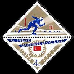 RUSSIA 1966 - Scott# 3176 Games-Skater 4k NH