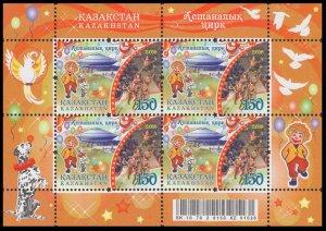 2016 Kazakhstan 999KL Astana Circus 8,00 €