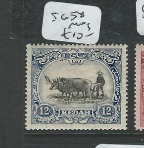 MALAYA KEDAH (PP2607B) 12C COW SG58    MOG
