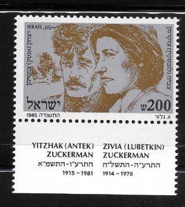 Israel 1985 Zuckerman Resistance Heroes Sc 906 MNH A2001
