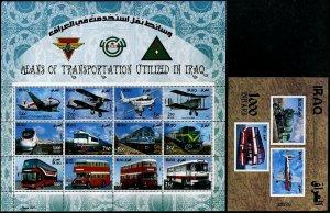 HERRICKSTAMP NEW ISSUES IRAQ Sc.# 2019-20 Transportation (Trains, Aircraft, Etc)