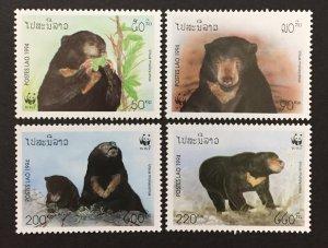 Laos 1994 #1174-7, WWF-Bears, MNH.