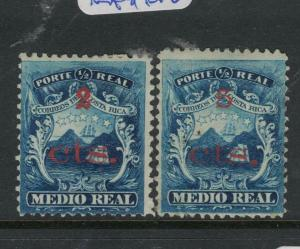 Costa Rica 1881 Unlisted 2c, 5c Surcharge MOG (3dvt)