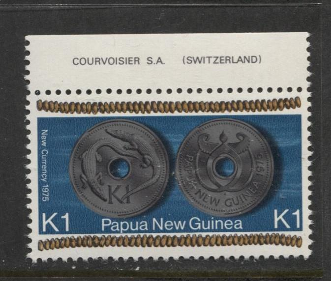 Papua New Guinea - Scott 414 - New Coins -1975 - MNH - Single 1k Stamp