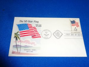 FLEUGEL MULTI COLORED CACHET FDC:  US SCOTT#  1153