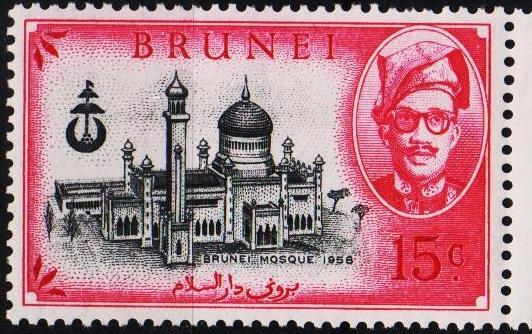 Brunei. 1958 15c. S.G.115 Mounted Mint
