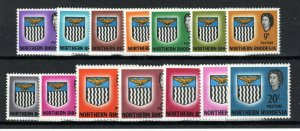 Northern Rhodesia 1963 Arms set to 20s MNH