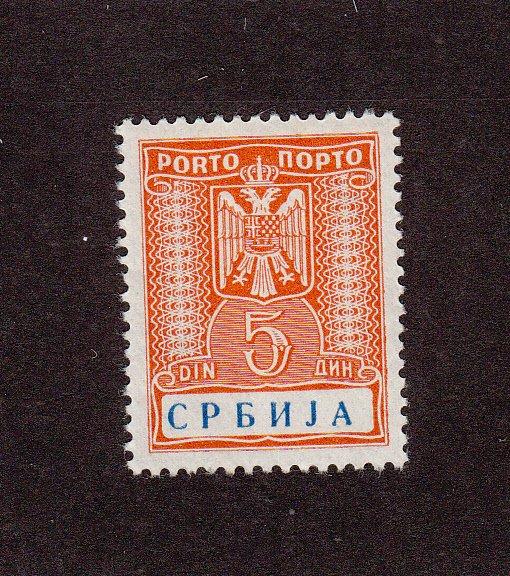 Serbia Scott #2NJ13 MH