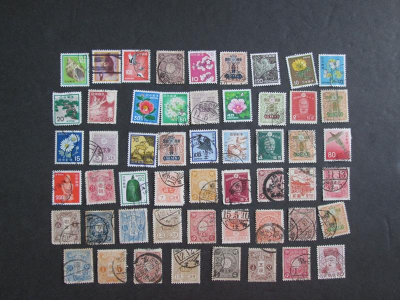 Japan, Approx 53 Stamps, Used, 1899-1980