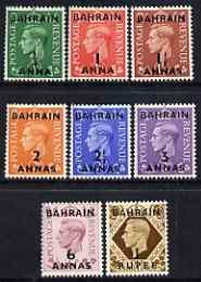 Bahrain 1948-49 KG6 surch set of Great Britain to 1r on 1...
