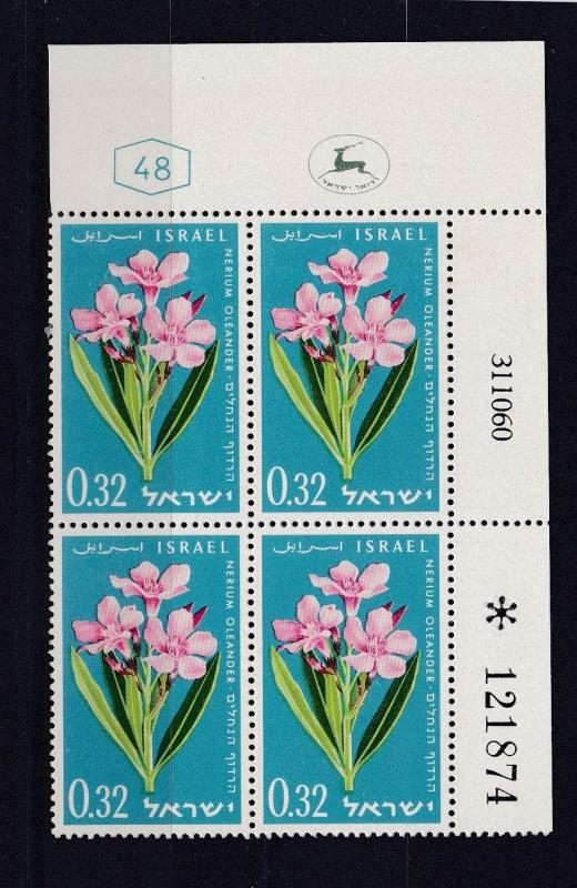 ISRAEL 1961 13 ANNIVERSARY OF INDEPENDENCE  FLOWERS  32A  PLATE BLOCK OF 4  MNH