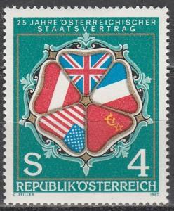 Austria #1152  MNH   (S3458)