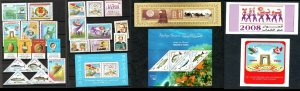 2008- Tunisia - Full year - 23 stamps+ 3 Minisheets+ 2 official postcards- MNH**