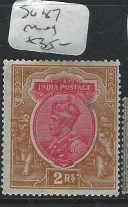 INDIA  (PP0804B) KGV  2R  SG 187  MOG