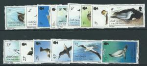 S.GEORGIA&S.SANDWICH SG161/75 1987 BIRDS MNH