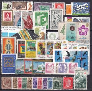 Worldwide  Lot-  Mint Never Hinged  Z198