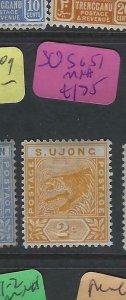 MALAYA SUNGEI UJONG  (P1802B)  TIGER  2C  SG  51   MNH