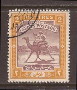Sudan scott #43 used stock #T1560